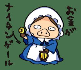 Usabuta sticker #375330