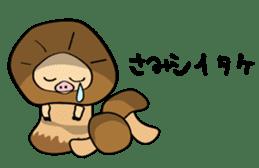 Usabuta sticker #375332