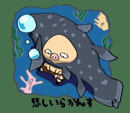 Usabuta sticker #375333