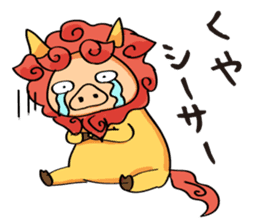 Usabuta sticker #375334
