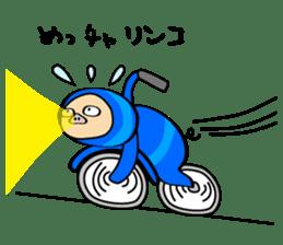 Usabuta sticker #375335