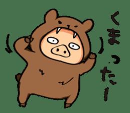 Usabuta sticker #375337