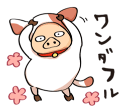 Usabuta sticker #375340