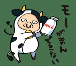 Usabuta sticker #375344