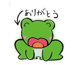 Fine Frogs sticker #375425