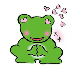 Fine Frogs sticker #375430
