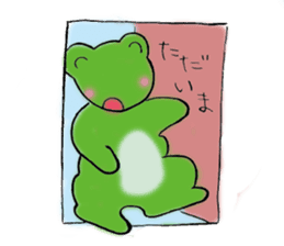 Fine Frogs sticker #375451