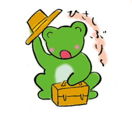 Fine Frogs sticker #375452