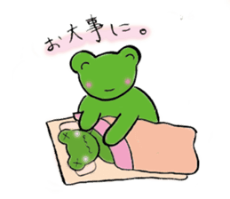 Fine Frogs sticker #375455