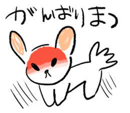 Cheeky DOPPE-KUN sticker #375513