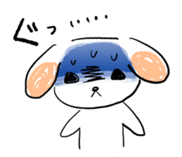 Cheeky DOPPE-KUN sticker #375516