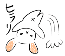 Cheeky DOPPE-KUN sticker #375519