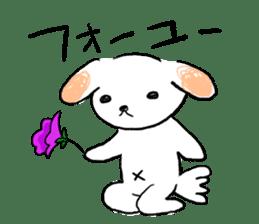 Cheeky DOPPE-KUN sticker #375524