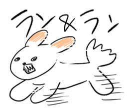 Cheeky DOPPE-KUN sticker #375534