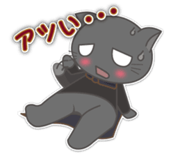 Colleagues amusing and brave Nyanta sticker #375796