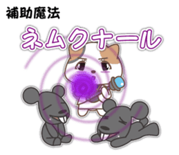 Colleagues amusing and brave Nyanta sticker #375807