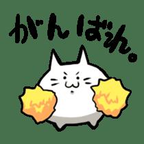 Cat sticker #375869