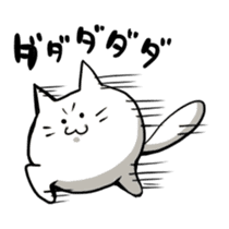 Cat sticker #375884