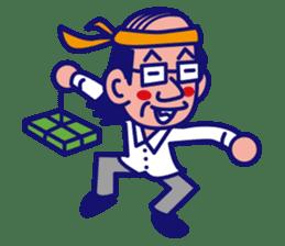 comical Japanese Sticker sticker #376195
