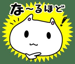 Gorogoro & Nyannyan sticker #376305