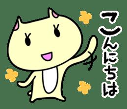 Gorogoro & Nyannyan sticker #376306