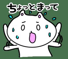 Gorogoro & Nyannyan sticker #376307