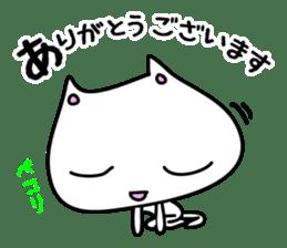Gorogoro & Nyannyan sticker #376308