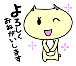 Gorogoro & Nyannyan sticker #376309