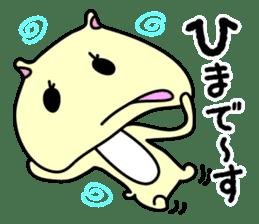 Gorogoro & Nyannyan sticker #376310