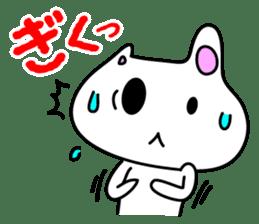 Gorogoro & Nyannyan sticker #376312