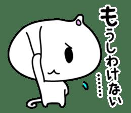 Gorogoro & Nyannyan sticker #376314