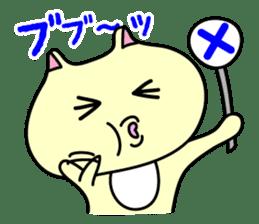 Gorogoro & Nyannyan sticker #376318