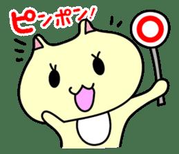 Gorogoro & Nyannyan sticker #376319