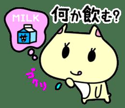 Gorogoro & Nyannyan sticker #376321