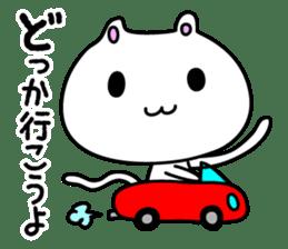 Gorogoro & Nyannyan sticker #376322