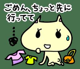 Gorogoro & Nyannyan sticker #376323