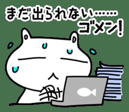 Gorogoro & Nyannyan sticker #376324