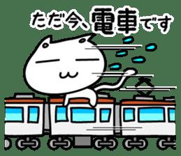 Gorogoro & Nyannyan sticker #376325