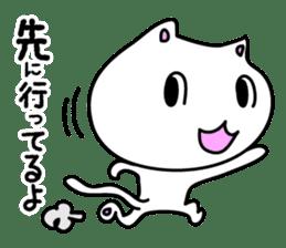 Gorogoro & Nyannyan sticker #376327