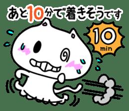 Gorogoro & Nyannyan sticker #376329