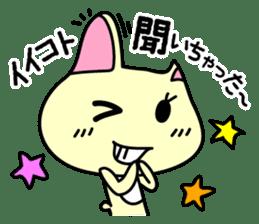 Gorogoro & Nyannyan sticker #376331