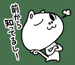 Gorogoro & Nyannyan sticker #376333