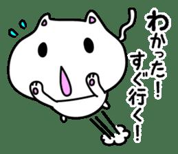 Gorogoro & Nyannyan sticker #376334