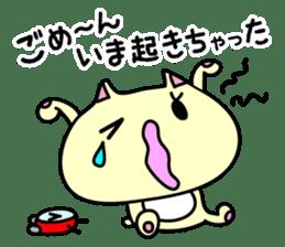 Gorogoro & Nyannyan sticker #376336