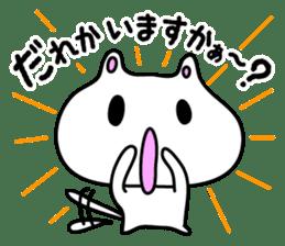 Gorogoro & Nyannyan sticker #376339