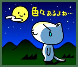 Gorogoro & Nyannyan sticker #376340