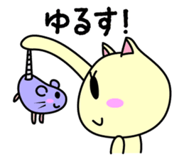 Gorogoro & Nyannyan sticker #376342