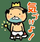 Ojisan says no! sticker #376385