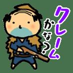 Ojisan says no! sticker #376387