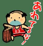 Ojisan says no! sticker #376388